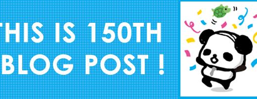 150回目のブログです!
