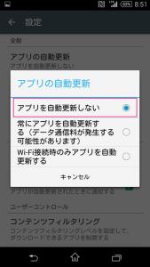 Screenshot_2015-04-04-20-51-33