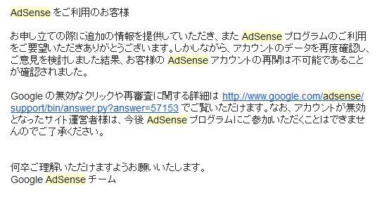 ads01