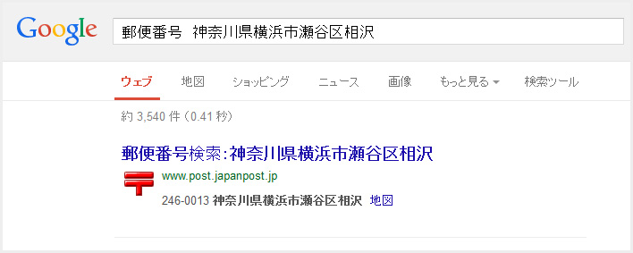 kensaku14
