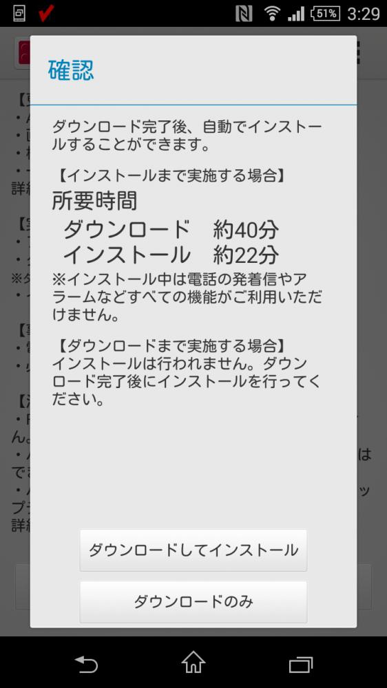 Screenshot_2015-08-02-03-29-14