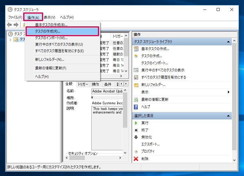 tasks02