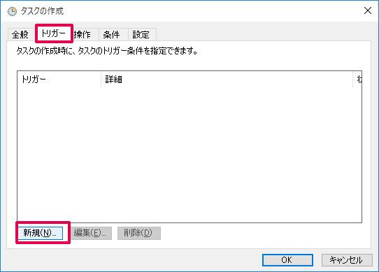 tasks04