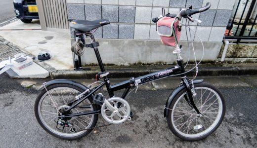 愛車(折りたたみ自転車)のサドルとサドルポールを交換しました。