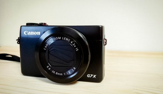 Canon PowerShot G7X を半年使ってみたのでレビューします