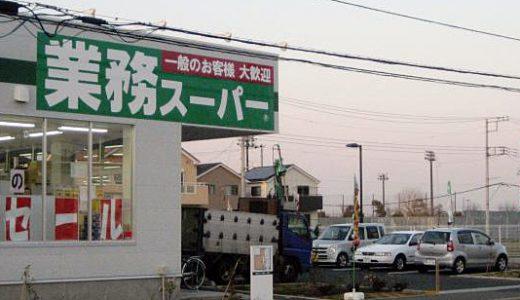 個人的に驚愕!業務スーパーで買える1本27円の激安缶コーヒー