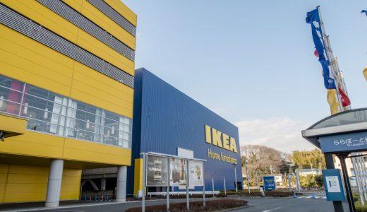 そうだ、IKEAへ行こう!やっぱりIKEAは平日に行くべきよね。