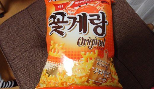 韓国旅行へいったらスーパーで買いたい自分的にオススメのお菓子