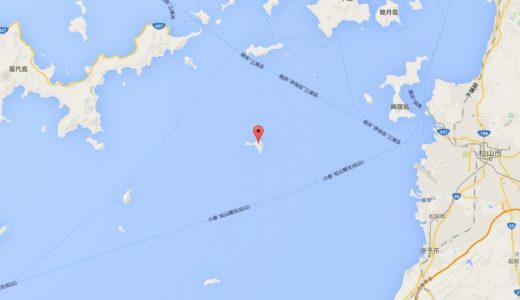 Googleマップに・・・「DASH島」があるんだけど!!(笑)