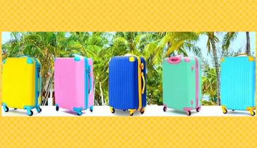 消耗品と考えるなら非常にオススメのスーツケースを紹介します