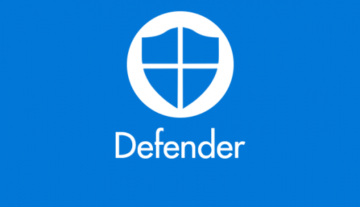 Windows Defenderはどういう効果があるのかを解説するよ!