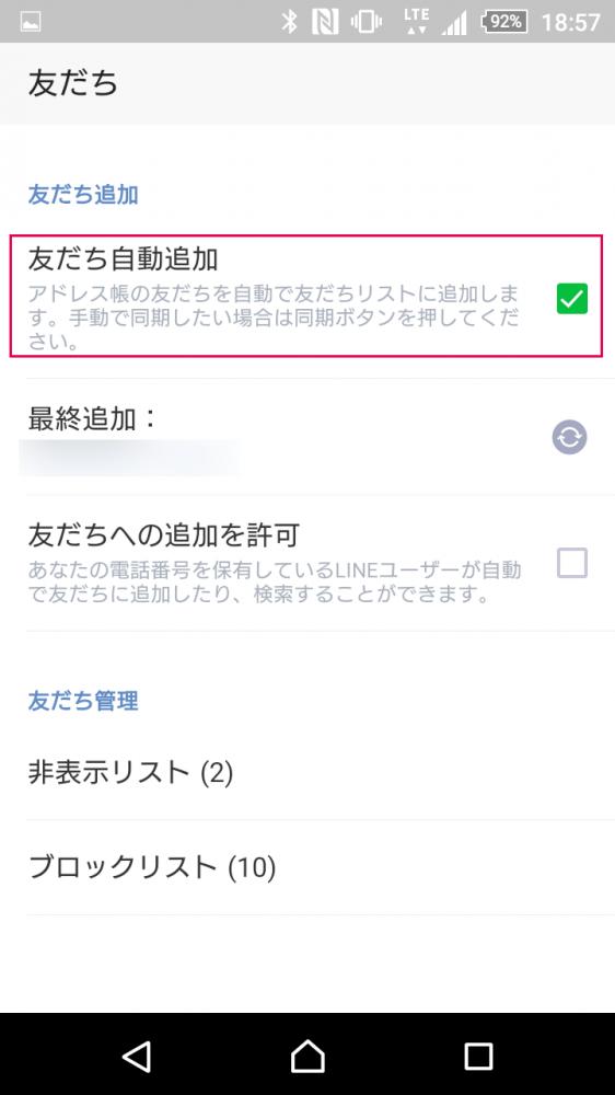 Screenshot_2016-04-11-18-57-34
