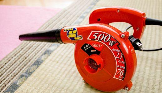 PCのホコリを吹き飛ばす「ハンディブロワー EBL-500V」を紹介