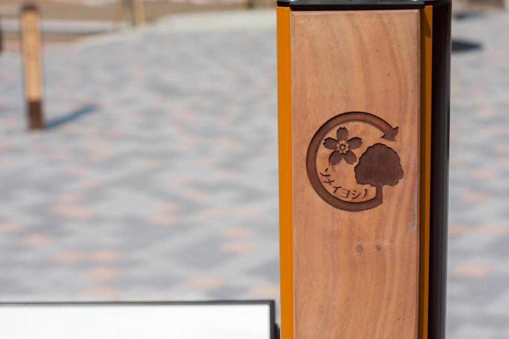 秦野市カルチャーパーク「木製設備には焼き印」