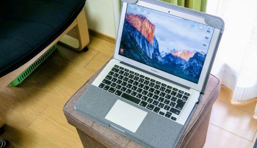 Macbook Airを傷や汚れから守るおすすめカバーを紹介します
