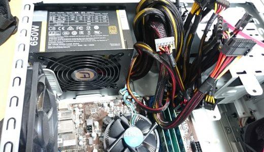 PCの電源がついたり消えたりするトラブル - 電源ユニットを交換したら解消されました