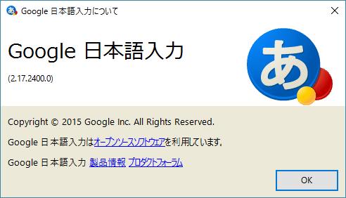 googleJPN-ver