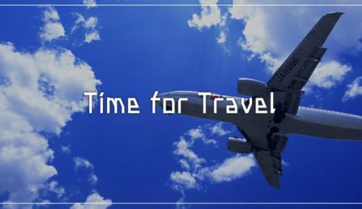 個人的に海外旅行の際に持って行ったほうが良いと思うアイテム8点