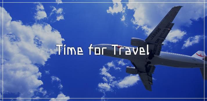旅行についての記事