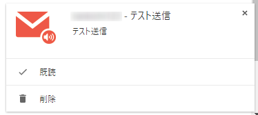 2016-09-15_01h41_10