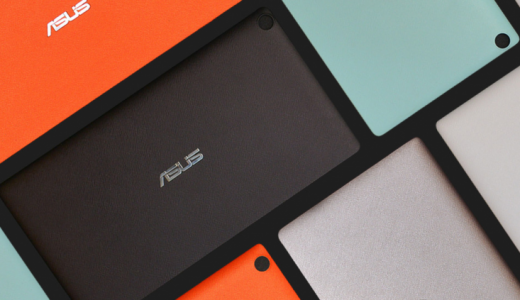 年配への配慮がものすごい!おすすめタブレットZenPad 8.0
