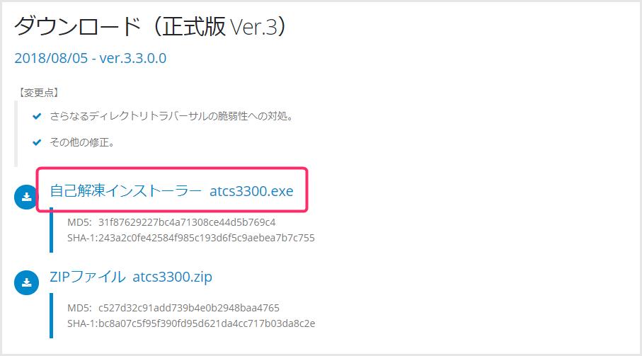 Windows 10「フォルダにパスワード設定」アタッシュケースダウンロード手順