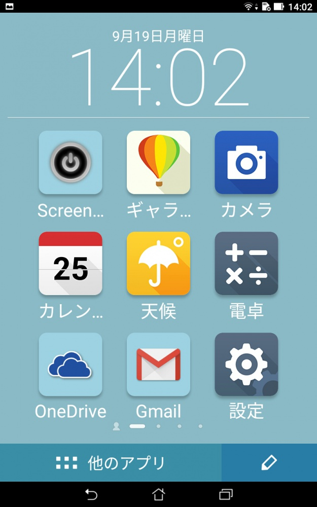 Screenshot_20160919-140204