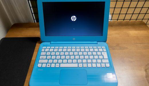 HPのモバイルPC「HP Stream 11-y000」を買ったのでレビューします。