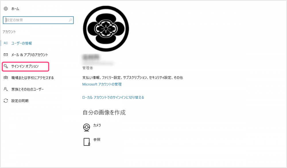 2016-10-04_12h00_33