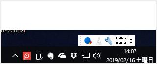 Windows 10 で復元した Google 日本語入力言語バー