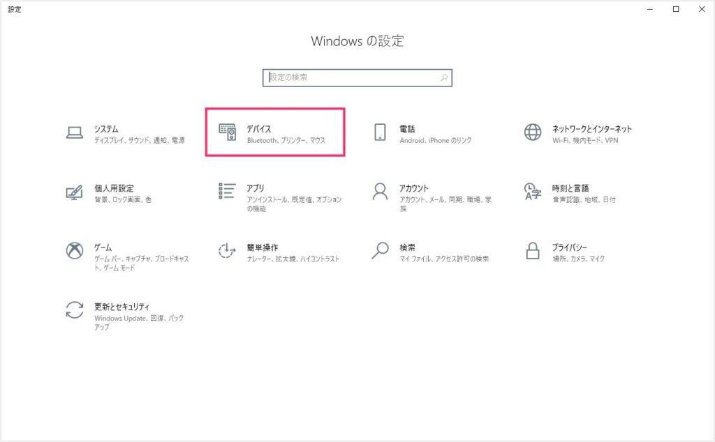 Windows 10 複数のIMEや多言語を入れると Alt + Shift でIMEが切り替わってしまう問題01
