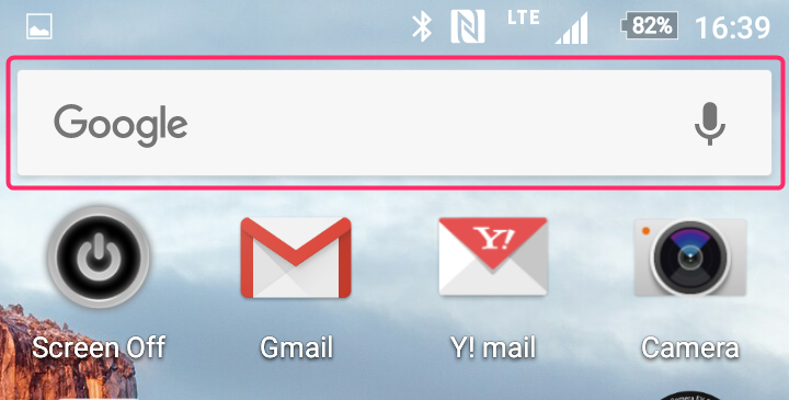 Google 検索アプリ(検索バー)からは期間指定検索ができない01