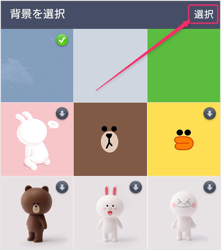screenshot_20161209-152345