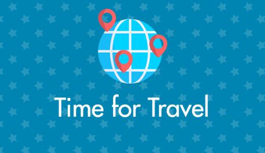 海外旅行の際、一番簡単にインターネットに接続できる方法を紹介