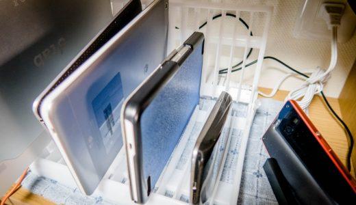 100円ショップの○○で、スマホやタブレット複数台を並べて整理!超便利スタンドに早変わり