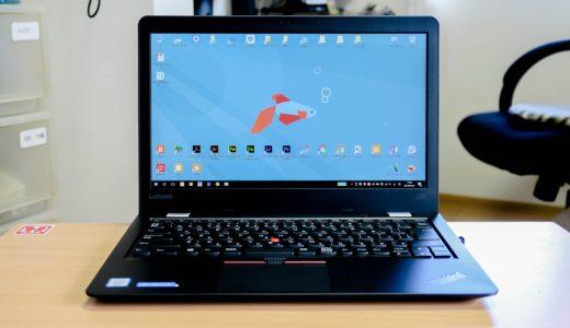 Lenovo ThinkPad 13 を購入したので使ってみた感想を書きます!