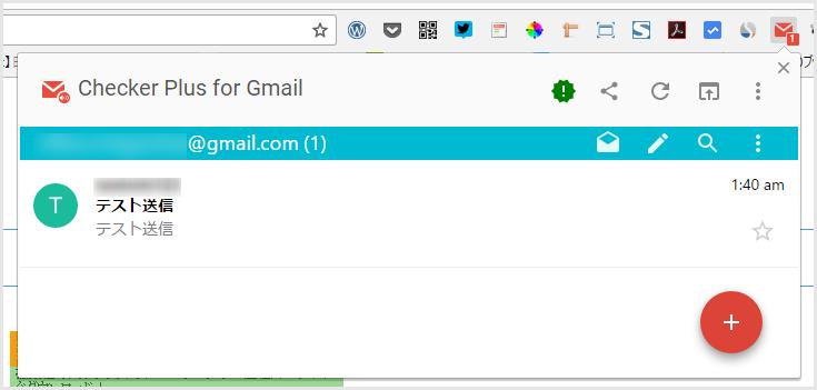 Chrome 拡張機能「Checker Plus for Gmail」