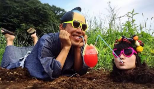 笑いすぎてお腹痛い!おすすめオモシロYouTube動画「畑の妖精」