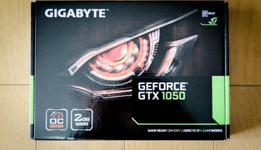 グラボが壊れたのでGeForce GTX 1050を購入しました