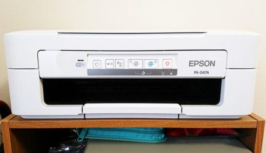 安いEPSONプリンタを使っているなら互換インクでもよくないか?