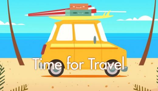 海外旅行計画に必要なのは安い航空券と安くて良いホテルが探せること!