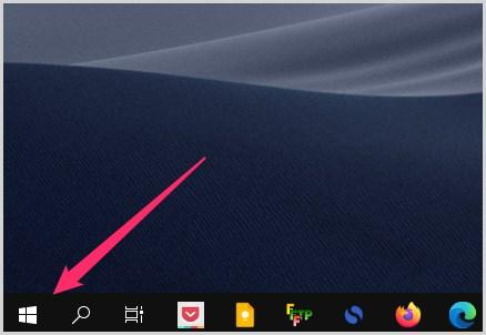 Windows 10 アップデートバージョンの確認手順01