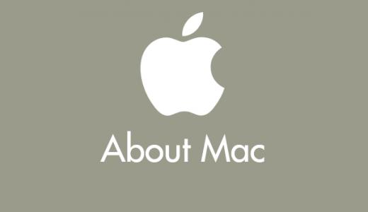 ノートPCはWindowsではなく、Macが良いと思う6つの理由