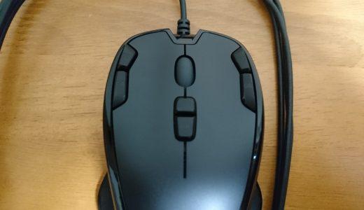 PC作業効率の向上!左利きにも対応した安価で9ボタンの最強マウス「Logicool G300Sr」