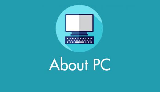 DellノートPCのF1~F12の設定を変更して通常のFキーとして使う方法