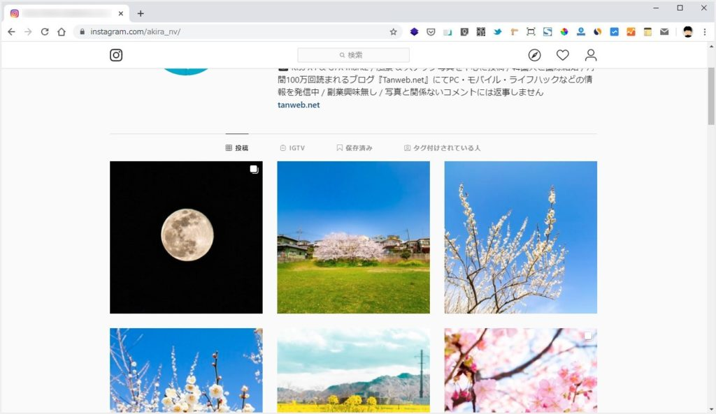 Chrome から Instagram 純正機能で写真投稿する方法01