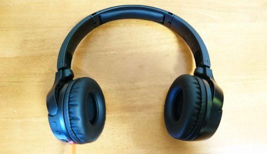 Bluetooth ヘッドフォン「パイオニア SE-MJ553BT」を買ったのでレビューします