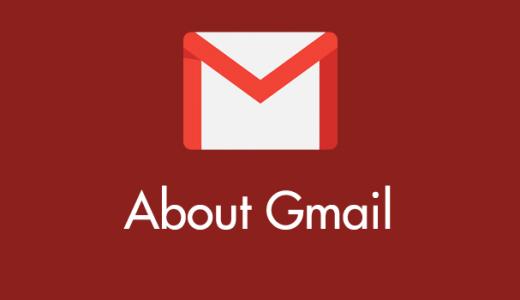 PC ブラウザ版 Gmail サイドバーの「Meet と Chat」を非表示にする方法