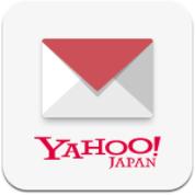 yahoo!メールアプリ