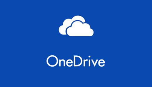 Windows 10 でOneDriveの保存先をUSBメモリに設定する方法